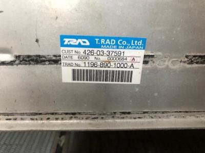 Komatsu 426-03-37600/426-03-37601 Radiator