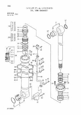 Hitachi 0707802 Stick Cylinder